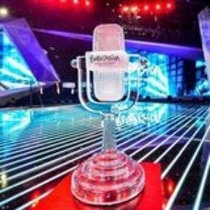 В интернете появился презентационный ролик Киева к Евровидению-2017