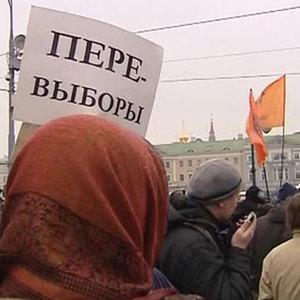 Московская полиция предупредила о незаконности акций, запланированных на конец апреля