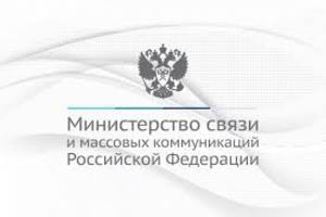 В Минкомсвязи считают, что отмена роуминга в России плохо скажется на абонентах