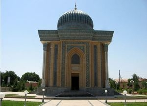 В России впервые издали труд Матуриди по исламскому единобожию на русском языке