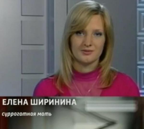 Суррогатная мать детей Пугачевой и Галкина незнала отом, длякого вынашивает двойню