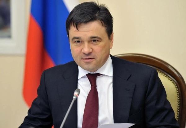 Губернатор Подмосковья рассказал о вакцинации от COVID-19
