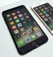 Анонс iPhone 7, раскладушка от Samsung и слухи о китайских флагманах