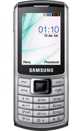 Телефоны Samsung, новинки - сотовые Самсунг - каталог