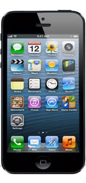 Apple iPhone 5 16Gb: цены в Брянске Купить Эппл