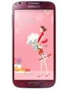 Samsung Galaxy S4 LaFleur 2014