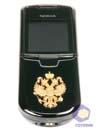 Nokia 8800 Black Gerb