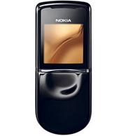 телефон нокиа 8800 сироко