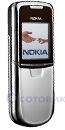 Nokia 8800 Gun