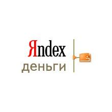 Яндекс деньги – это платежная система