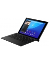 Sony Xperia Z4 Tablet 32Gb LTE keyboard