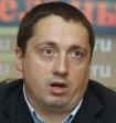 РФС расформировал официальных болельщиков сборной России