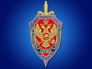 ФСБ не имеет отношения к  опубликованному видео
