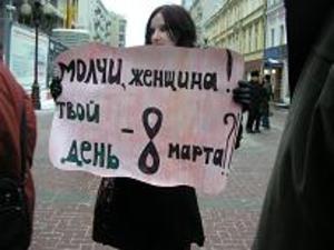 Феминистки устроли акцию с файерами у стен Кремля по случаю 8 марта
