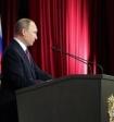 Путин снял с должностей 10 генералов из МВД, СКР и ФСИН