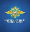 Ущерб от хищений из бюджета РФ превысил 19 млрд рублей