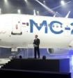 Эрдоган: Турция заинтересована в поставках российских самолетов МС-21
