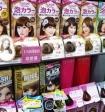 Краска для волос может спровоцировать рак груди