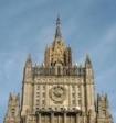 Захарова рассказала, что сделали со шпилем со здания МИД