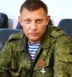 Захарченко рассказал, каким образом сломал свою кровать