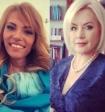 Депутат Украины назвала Юлию Самойлову