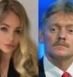 Дочь Пескова огорчена отношением в стране к инвалидам и к ее дедушке