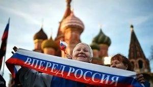 Большинство россиян считают себя патриотами