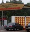 400 детей бесплатно отдохнут в Подмосковных лагерях на весенних каникулах