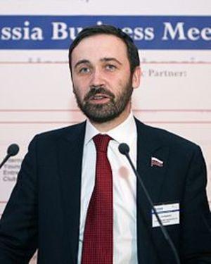 Пономарев на похоронах Вороненкова пообещал отомстить