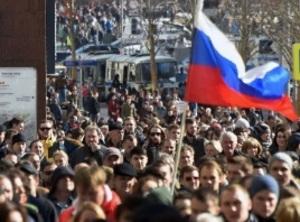 Bloomberg: в России проходят самые массовые протесты за последние годы