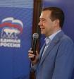 Патриотическое воспитание в России будет унифицировано
