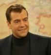 В пресс-службе объяснили, почему Медведева не было на концерте Росгвардии