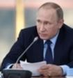 Путин подписал указ об увеличении штатной численности российских  ВС