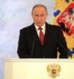 Путин разрешил ФСО изымать земли для нужд государства