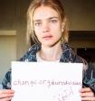 Наталья Водянова призывает голосовать за петицию