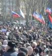 МВД РФ выявило связь организаторов митингов 2 апреля с Украиной