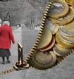 Минфин и ЦБ согласовали концепцию новой накопительной пенсионной системы