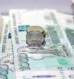 Правительство России вновь уменьшило прожиточный минимум