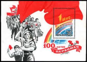 Роструд напомнил, как граждане России будут отдыхать в мае