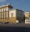 В столице России перекрыли Садовое кольцо