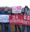 Детский омбудсмен Петербурга намерена защищать подростков вышедших на митинги