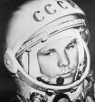 С момента первого полета в космос минуло 56 лет