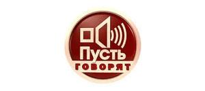 В отношении Первого канала принял меры воздействия Роскомнадзор