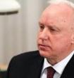 Бастрыкин предложил арестовывать счета подозреваемых и их родственников
