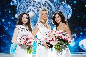 В Москве выбрали победительницу конкурса «Мисс Россия-2017»