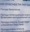 Метеорологи объявили в Москве на завтра желтый уровень опасности погоды
