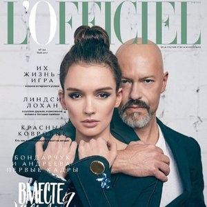 Фёдор Бондарчук и Паулина Андреева впервые рассказали о своём романе