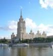 Расходы бюджета Москвы впервые превысят 2 трлн.руб