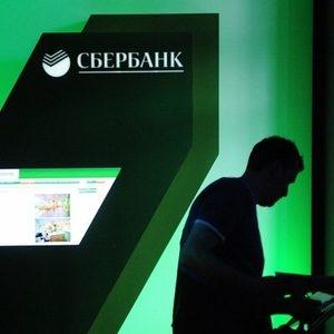 Сбербанк официально подтвердил сбои в работе карт Visa и объяснил их причину