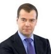 Медведев заступился за деятелей культуры, подвергаемых агрессии и нападкам